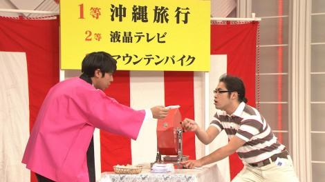 『笑・神・降・臨』最後の1組はロッチ。コント「福引」  (C)NHK