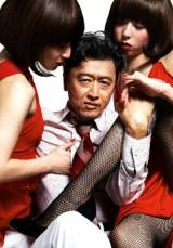 桑田佳祐の新曲「Yin Yang(イヤン)」のミュージックビデオとドラマ『最高の離婚』とコラボ