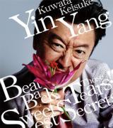 桑田佳祐のトリプルA面シングル「Yin Yang(イヤン) /涙をぶっとばせ!!/おいしい秘密」のジャケット写真