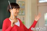 4月13日放送の『リーガル・ハイ』に出演する榮倉奈々