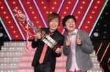 『第43回NHK上方漫才コンテスト』で優勝したウーマンラッシュアワー(左から、村本大輔、パラダイス中川)(C)NHK