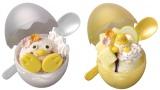 エッグカップサンデー2種『ヒヨコエッグ』(420円〜)、『イースターエッグ』(450円〜)3月4日〜3月29日発売