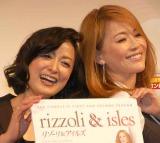 DVD『リゾーリ&アイルズ』リリース記念特別試写会に登場した(左から)国生さゆり、青田典子 (C)ORICON DD inc.