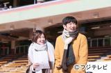 3月7日放送のドラマ『最高の離婚』第9話の場面写真。灯里と楽しそうに過ごす光生