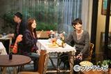 3月7日放送のドラマ『最高の離婚』第9話の場面写真。結夏と諒が…!