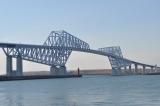 東京都江東区若洲〜中央防波堤外側埋め立て地を結ぶ東京ゲートブリッジ