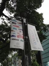 東京ミッドタウン内でベンツのイベントが開催中 (C)ORICON DD inc.