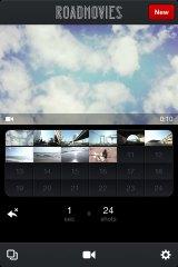 『ROADMOVIES』 画面イメージ