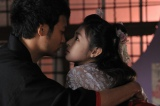 濡れ場も大胆に演じきった映画『桜姫』の日南響子(C)2013「桜姫」製作委員会