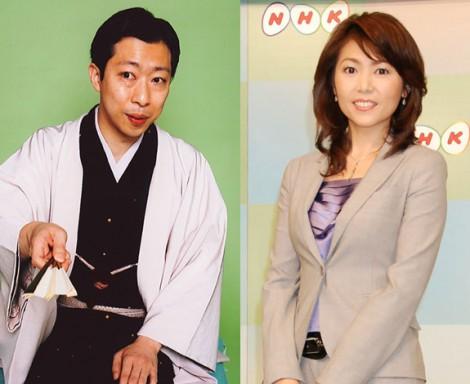 サムネイル 結婚を発表した古今亭菊之丞(左)とNHK藤井彩子アナウンサー