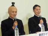 3月14日にクランクイン。撮影の合間に記者会見を行った劇団ひとり、はんにゃ・金田哲