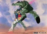 『機動戦士ガンダム』第1話「ガンダム大地に立つ!!」