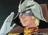 『機動戦士ガンダム』の人気キャラクター、シャア