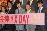『相棒シリーズ X DAY』初日舞台あいさつに登場した(左より)国仲涼子、川原和久、田中圭、水谷豊、及川光博 (C)ORICON DD inc.