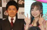 結婚を発表した(左から)福永祐一騎手、松尾翠アナウンサー (C)ORICON DD inc.