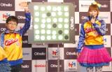 オセロ対決!(左から)村上耕介くん(白)、中川翔子(黒)=『オセロ大使』任命式 (C)ORICON DD inc.