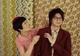 舞台『小野寺の弟・小野寺の姉』で姉弟役を演じる片桐はいりと向井理