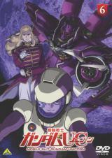 DVD『機動戦士ガンダムUC 6』