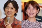 (左から)ナインティナイン・矢部浩之、青木裕子アナウンサー