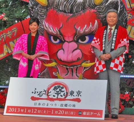 (左から)生野陽子アナウンサー、小倉智昭 (C)ORICON DD inc.
