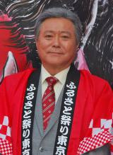 『ふるさと祭り東京2013』記者発表会に出席した小倉智昭 (C)ORICON DD inc.
