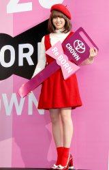 トヨタ新型『クラウン』発表プレイベントにゲストで出席した前田敦子 (C)ORICON DD inc.