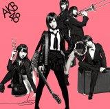 2012年年間シングルランキング売上2位のAKB48「GIVE ME FIVE!」(通常盤Type-A)