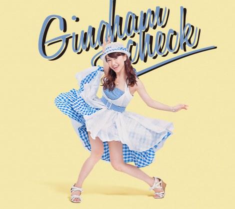 2012年年間シングルランキング売上3位のAKB48「ギンガムチェック」(通常盤Type-A)