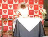 ベストブライダル『楽婚』のイメージキャラクター発表会に出席した鈴木奈々 (C)ORICON DD inc.