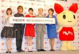 司会・進行の小林麻耶アナウンサー(左端)、山本シュウ(左から2番目)も登壇 (C)ORICON DD inc.