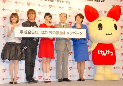 『はたちの献血キャンペーン』の発表会にゲストで出席した(左から)司会・進行の小林麻耶アナウンサー、山本シュウ、武井咲 (C)ORICON DD inc.