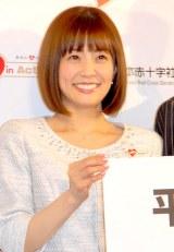 『はたちの献血キャンペーン』の発表会に出席した小林麻耶アナウンサー (C)ORICON DD inc.