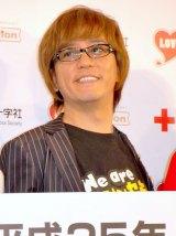 『はたちの献血キャンペーン』の発表会に出席した山本シュウ (C)ORICON DD inc.
