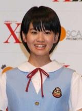 オスカー美少女ユニット『X21』の大西亜玖璃(15・中学3年生)(C)ORICON DD inc.