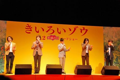 映画『きいろいゾウ』プレミアイベントで歌唱披露したゴスペラーズ (C)ORICON DD inc.