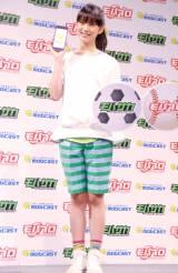 携帯&スマホ向けゲーム『モバプロ』『モバサカ』新CM発表会に出席した武井咲 (C)ORICON DD inc.