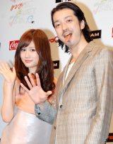 音楽授賞式『MTV VMAJ 2013』MCの記者発表会に出席した前田敦子、金子ノブアキ (C)ORICON DD inc.
