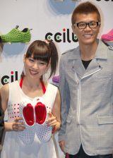 シューズブランド『ccilu collection 2013』に出席した(左から)増田有華とおちまさと (C)ORICON DD inc.