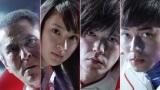 第一生命保険『順風ライフ パワーメディカル』の新CMに出演する(左から)伊吹吾郎、武井咲、田辺誠一、東出昌大