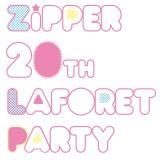 3/20にラフォーレ原宿で開催『Zipper 20TH LAFORET PARTY』