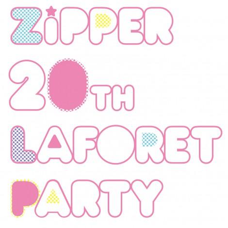 サムネイル 3/20にラフォーレ原宿で開催『Zipper 20TH LAFORET PARTY』