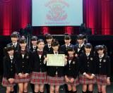 さくら学院を卒業した中元すず香(前列中央)は今後、派生ユニット「BABY METAL」として活動する