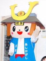 『ロザンの足利学校1日校長』就任式に出席した足利市キャラのたかうじ君 (C)ORICON DD inc.
