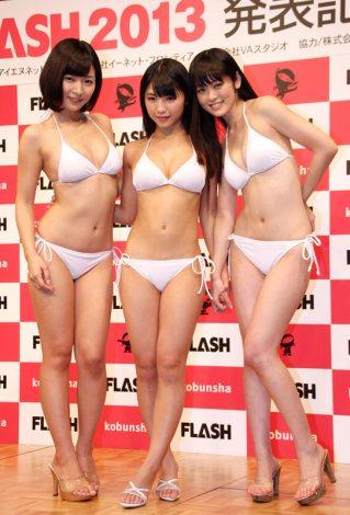 『ミスFLASH2013』に選ばれた(左から)階戸瑠李、永井里菜、池田裕子 (C)ORICON DD inc.