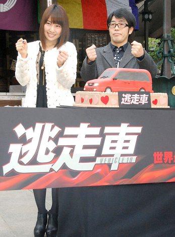 (左から)増田有華(元AKB48)、鈴木拓(ドランクドラゴン)=映画『逃走車』の公開直前大ヒット祈願イベント (C)ORICON DD inc.