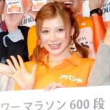『東京タワーマラソン 600段』開催記念イベントに出席した手島優 (C)ORICON DD inc.