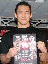 「UFC JAPAN 2013」大会サポーター就任発表会に出席した岡見勇信選手 (C)ORICON DD inc.