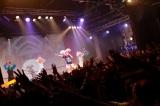 プレミアムチケットを手に入れたファンが大盛り上がり! Photo/Aki Ishii