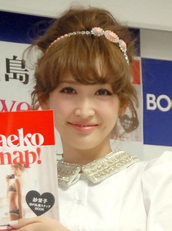 約1年半ぶりの公の場となった紗栄子=私服スナップ集『Saeko Snap!』の発売記念イベント (C)ORICON DD inc.