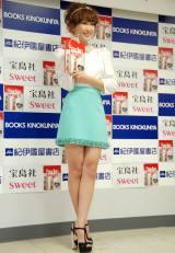 春を意識した華やかな衣装で登場した紗栄子 (C)ORICON DD inc.